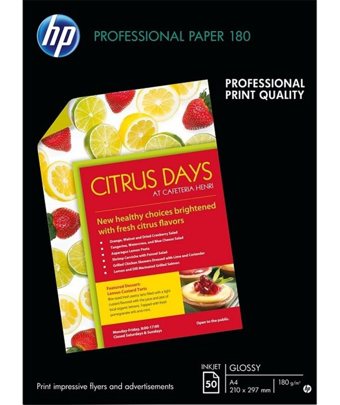 HP Brochure and Flyer Paper Glossy / A4 180g/m2, 50 sheets